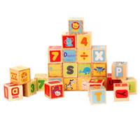 Fisher-Price 费雪 积木拼插玩具 26片 +凑单品