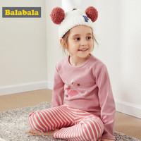 Balabala 巴拉巴拉 儿童内衣套装