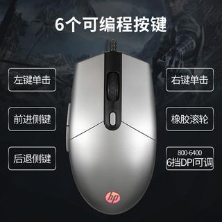 HP 惠普 M260 有线电脑吃鸡宏鼠标静音游戏鼠标 黑色
