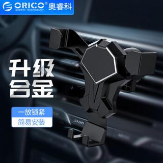 奥睿科(ORICO)车载手机支架 出风口导航支架