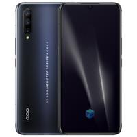 vivo iQOO Pro 8GB+128GB 竞速黑 高通骁龙855Plus手机 4800万AI三摄 44W超快闪充 4G全网通手机
