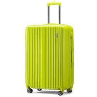 美旅 男女商务静音飞机轮行李箱大容量可扩展密码箱TSA锁旅行箱79B 24英寸 绿色