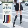 BONAS/宝娜斯 小腿袜长筒袜子女黑色过膝袜秋冬街头ins潮日系jk高筒中筒袜薄款