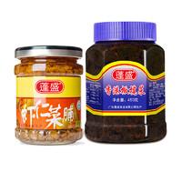蓬盛 广东潮汕特产腌制咸菜 (645g)