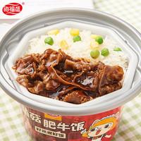海福盛 自热米饭