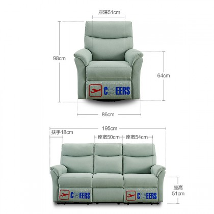 CHEERS 芝华仕 都市现代简约客厅家具布艺沙发组合5991 (浅色系、实木/复合布)