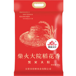 柴火大院 稻花香米 东北大米 5kg *3件