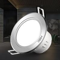 vc-lighting 雷士照明 led筒灯 3w高性能筒灯 漆白暖白光