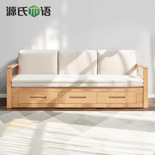 源氏木语实木沙发床 胡桃色 无轴款