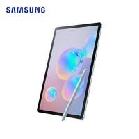 SAMSUNG 三星 Galaxy Tab S6 平板电脑 WLAN 128GB
