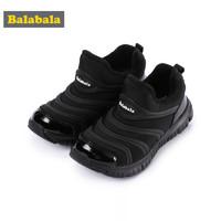 巴拉巴拉男女童鞋子儿童运动鞋冬季小童儿童鞋子毛毛虫鞋