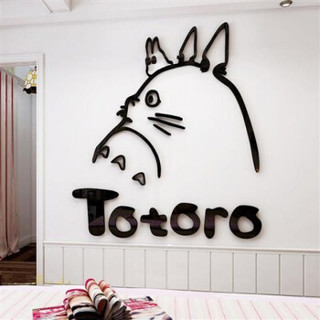 杞记 卡通动漫宫崎骏龙猫墙贴3d立体亚克力寝室宿舍卧室床头背景墙贴画