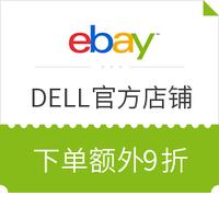 eBay DELL官方店铺 笔记本电脑显示器促销