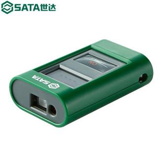 SATA 世达 05201 迷你激光测距仪 充电款 40米