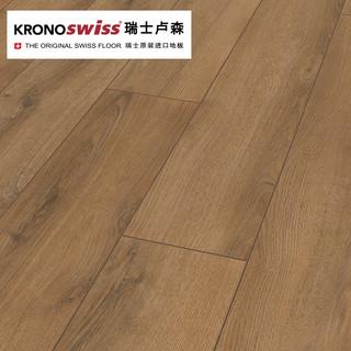 卢森 3901 地板进口环保地暖地板时光和煦橡木 8mm