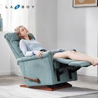 LAZBOY乐至宝现代简约躺椅LZ.704