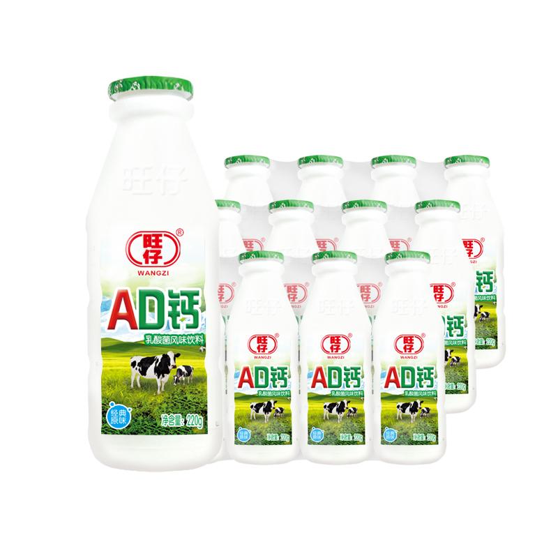 旺仔 AD钙奶 乳酸菌风味饮料 原味 220g*12瓶