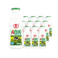 旺仔 AD钙奶益生菌儿童酸奶 (220g*12、箱装)