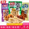 重庆特产有友泡椒凤爪100g*6袋椒香鸡爪酸菜凤爪辣味零食