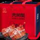 京东PLUS会员:俏苏阁 现货大闸蟹 公3.4-3.7两 母2.3-2.6两 8只礼盒装 *2件 198元包邮(双重优惠)