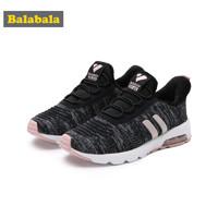巴拉巴拉 儿童运动鞋新款冬季透气气垫鞋加绒