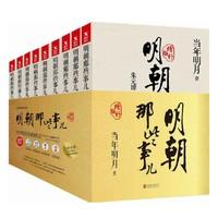 促銷活動:亞馬遜中國 Kindle名社大賞 磨鐵圖書