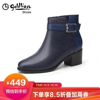 金利来女士粗中跟时尚皮带扣尖头时装短靴7537001606-蓝色-39码