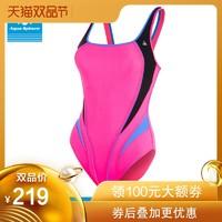 AquaSphere游泳衣女 LITA丽塔 进口专业运动温泉三角连体遮肚泳装