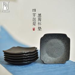 TAOMI 陶迷 陶瓷杯垫