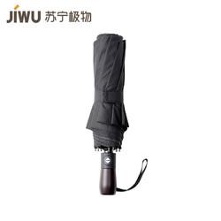 苏宁极物 超大自动折叠大号防风防晒紫外线加固加厚三折雨伞