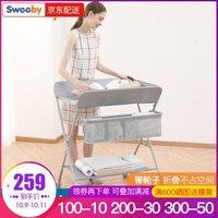 史威比(Sweeby)婴儿换尿布台新生儿护理台可折叠宝宝换尿布架 新升级升降版:带轮子+可升降高度+凑单品