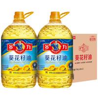 MIGHTY 多力 葵花籽食用油 3.88L*2桶
