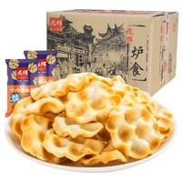 兆辉 小小石头饼 900g