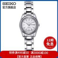 日本精工SEIKO手表精工5号商务休闲机械表 女款SYMK13J1