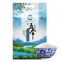 品冠膳食 五常大米稻花香2019年新米 大米  2.5kg