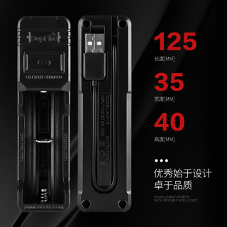 Supfire 神火  AC16 18650锂电池充电器通用型26650强光手电筒电池
