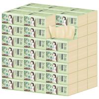 SIPIAO 丝飘 6063-30 本色抽纸30包 整箱装 3层