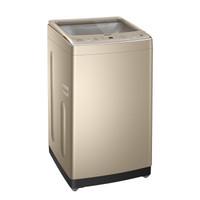 Haier 海尔 EB80BDZ069U1  全自动波轮洗衣机 8公斤