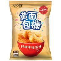 味口舒 黄面包糠 120g