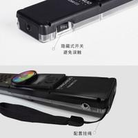 YONGNUO 永诺 三代摄影LED灯可调色温RGB全彩棒灯