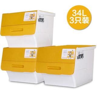CHAHUA 茶花 前开式收纳箱 34L/3个装 *2件 +凑单品