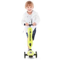 COOGHI 酷骑 V2 可折叠可拆卸有音乐带闪光可调档儿童滑板车 柠檬黄