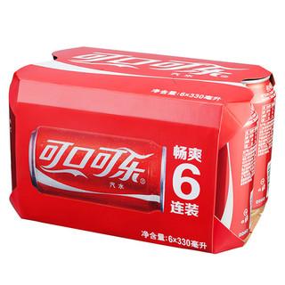 限北京 : Coca Cola 可口可乐 汽水 330ml*6罐 *8件