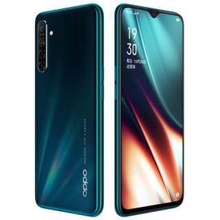 OPPO K5 智能手机 6GB+128GB 奇幻森林