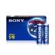 SONY 索尼 五号 碱性电池 24节 24.9元包邮(需用券)