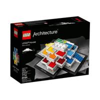 LEGO 乐高 建筑系列 拼装益智积儿童玩具 21037 乐高之家