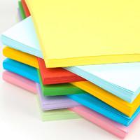 玛丽A4纸彩色打印复印纸彩纸500张70g80g办公用纸学生粉红色黄绿色混色手工折纸白纸整箱批发一包a4纸草稿纸 (70G 500张、浅黄、A4)
