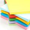 玛丽A4纸彩色打印复印纸彩纸500张70g80g办公用纸学生粉红色黄绿色混色手工折纸白纸整箱批发一包a4纸草稿纸 (80G 100张、浅蓝、A4)
