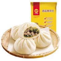 CP 正大食品 包子 香菇青菜味 510g