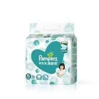 88VIP:Pampers 幫寶適 清新幫泡泡紙尿褲 XL29 *6件